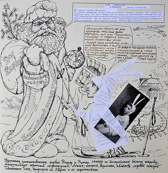 Nekoda  Singer - Marx Santa