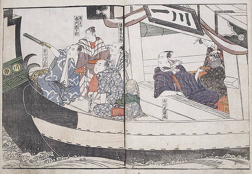 Men In A Boat by British Library