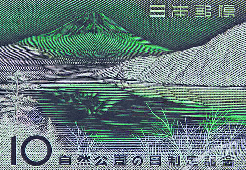 Mount Fuji in Green by Andy Prendy