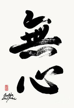 Mu-Shin Or No-Mind  by Nadja Van Ghelue