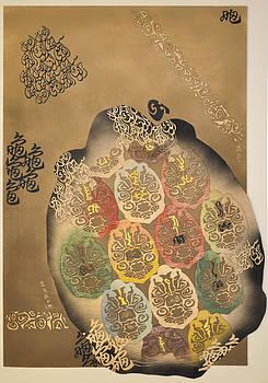 Mythical Turtle  by Ousama Lazkani