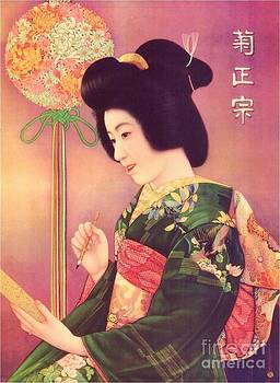 Roberto Prusso - Nippon Brewery Co - Poster