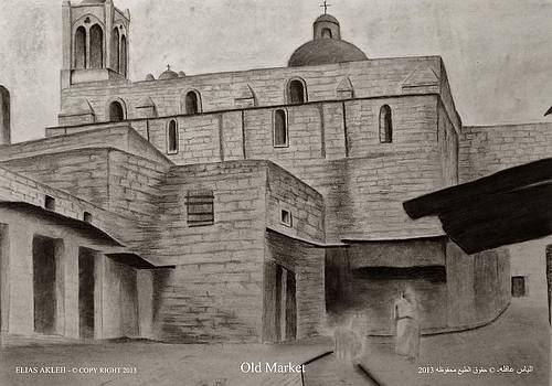 Old Market - Nazareth city by Elias Akleh