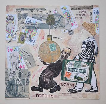 Nekoda  Singer - Ostap Bender in Jerusalem