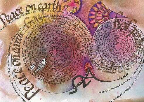 Peace on Earth by Amanda Patrick