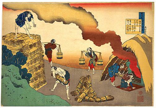 Poem By Gonchunagon Sadaie by Katsushika Hokusai