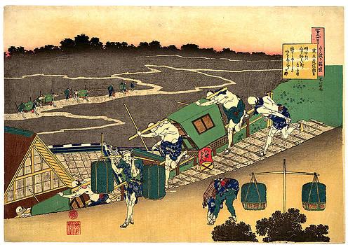 Poem By Fujiwara Michinobu by Katsushika Hokusai