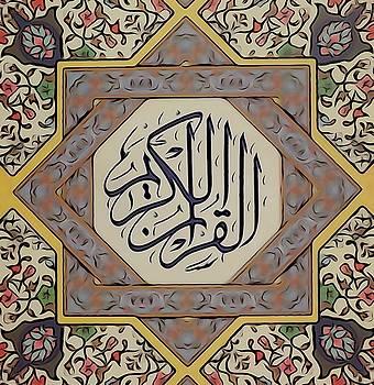 Quran by Salwa  Najm