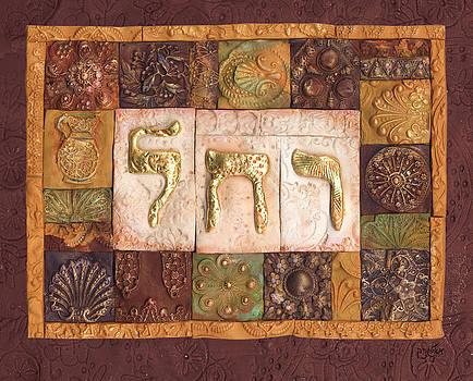 Rachel - Mosaic by Michoel Muchnik