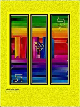 Rainbow keshet by Prosper Abitbol