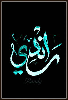 Randy Name In Arabic Calligraphy by Riad Belhimer
