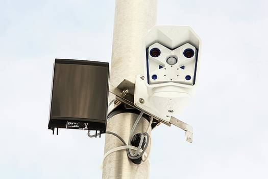 Ray Tec Camera Monitoring Device by Ashley Cooper