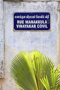 Kantilal Patel - Rue Manakkula Vinayakar Covil Pondicherry