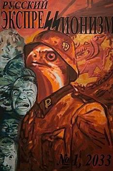 Russian Expressionism  by Khlobistin Andrey
