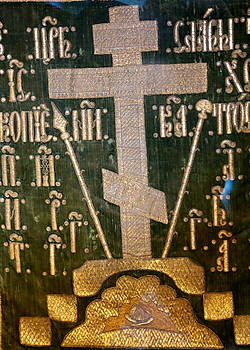 Russian Orthodox Cross by Lal Rodawla