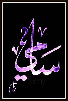 Samy Name  In Arabic Calligraphy by Riad Belhimer
