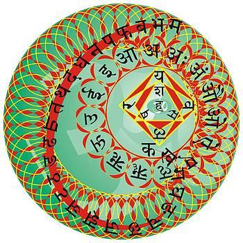 Sanskrit 2 by Andre Angermann