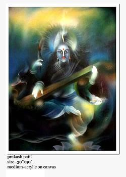Saraswati by Prakash Patil