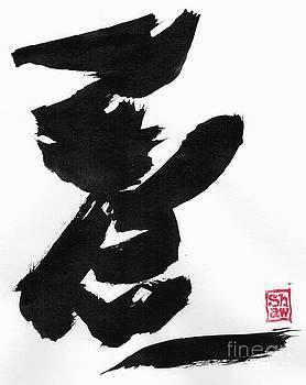 Scott Shaw Zen Calligraphy 1 by Scott Shaw