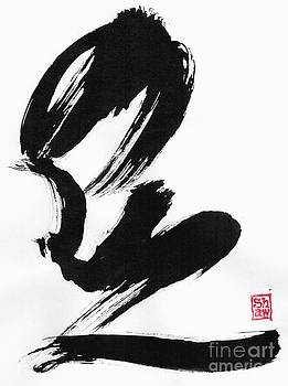 Scott Shaw Zen Calligraphy 2 by Scott Shaw