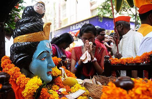 Shiva Prayer by Money Sharma