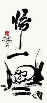 Nadja Van Ghelue - Skull With Zen Koan