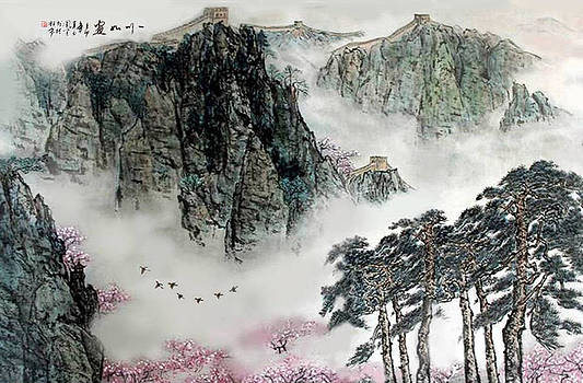 Spring Mountains and the Great Wall by Yufeng Wang