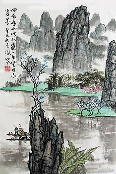 Spring River II by Yufeng Wang