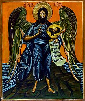 St. John the Baptist by Fr Barney Deane