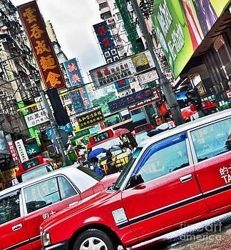 Streets of Hong Kong by Sarah Mullin