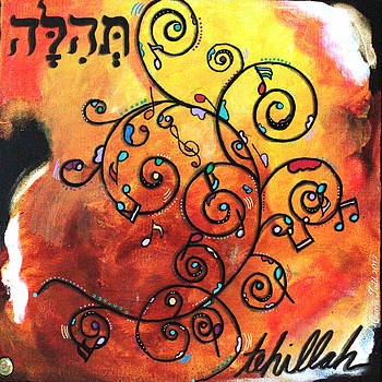 Tehillah by Carrie Todd