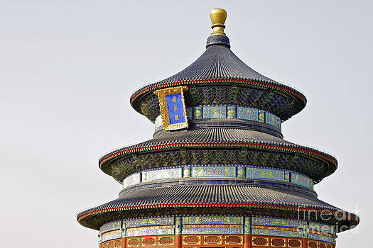 Temple of Heaven by Donald Chen