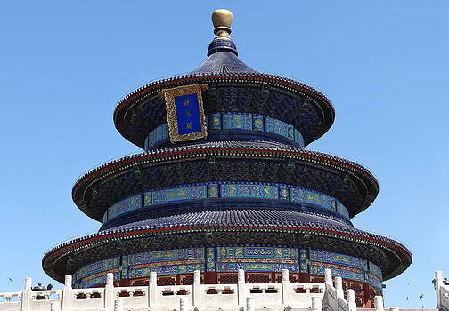 Temple of Heaven by Olivia Blessing