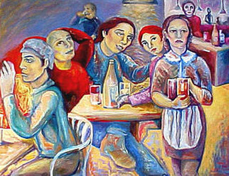 The Bar  by Raquel Sarangello
