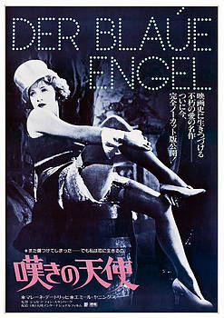 The Blue Angel, Marlene Dietrich by Everett