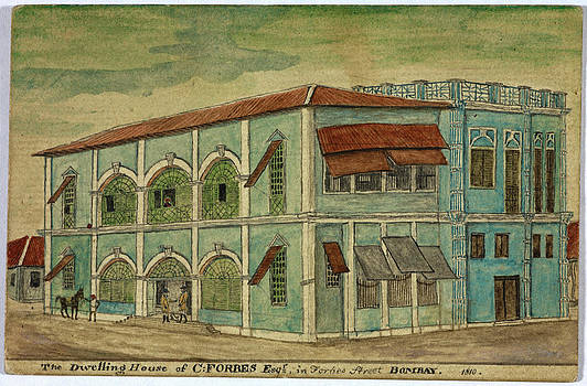 The Dwelling House Of C. Forbes Esquire by British Library