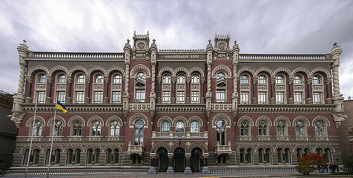 Matt Create - The National Bank of Ukraine