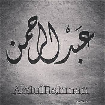 This How It Spelled In Arabic :) by Abdelrahman Alawwad