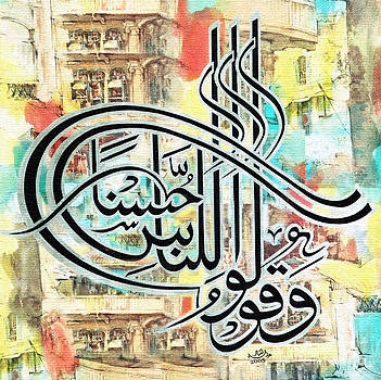 Wa Qulo Linnasi Husna by Hamid Iqbal Khan