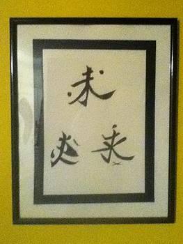wang Ding by Mary Logan jozefik