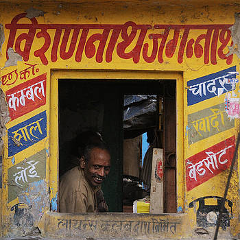Window Shopping by Money Sharma