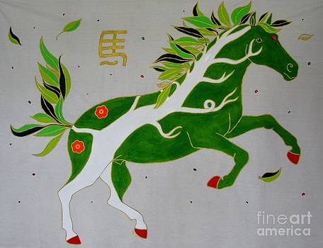 Year Of The Green Wood Horse by Louise Green