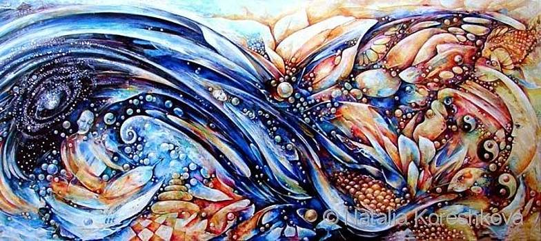 Yin Yang by Natalia Koreshkova