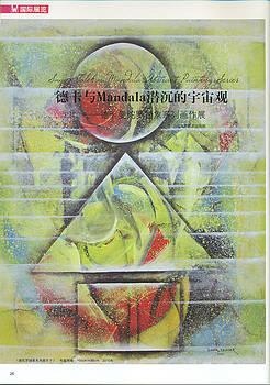 Mandala Exhibition by Sagar Talekar