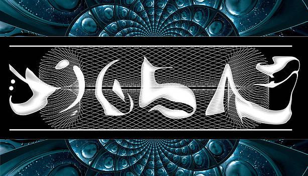 Robert Kernodle - Alien Billboard