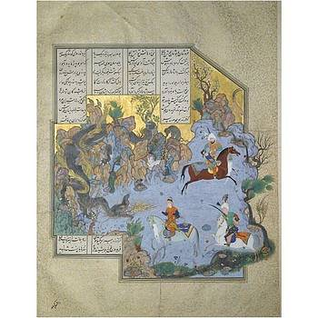 Ancient Persian Poetry by Ancient Painting