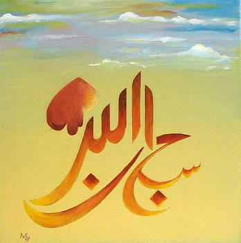 Arabic Calligraphy by Mehboob Sultan