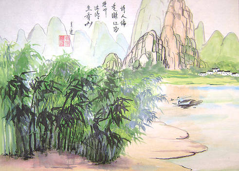 Bamboo Islands by Lian Zhen