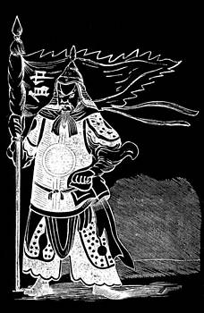 James Hill - Black and White Chinese Warrior