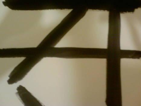 Bridges by Harry Johnson